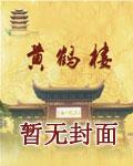 新世纪娱乐平台网址八零锦绣军婚